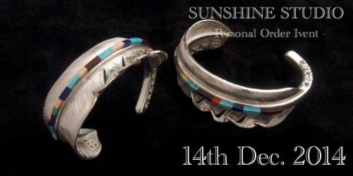 sunshine_141214