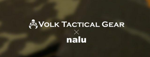 nalu-1605-banner