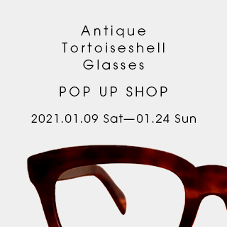 Antique Tortoiseshell Glasses POP UP